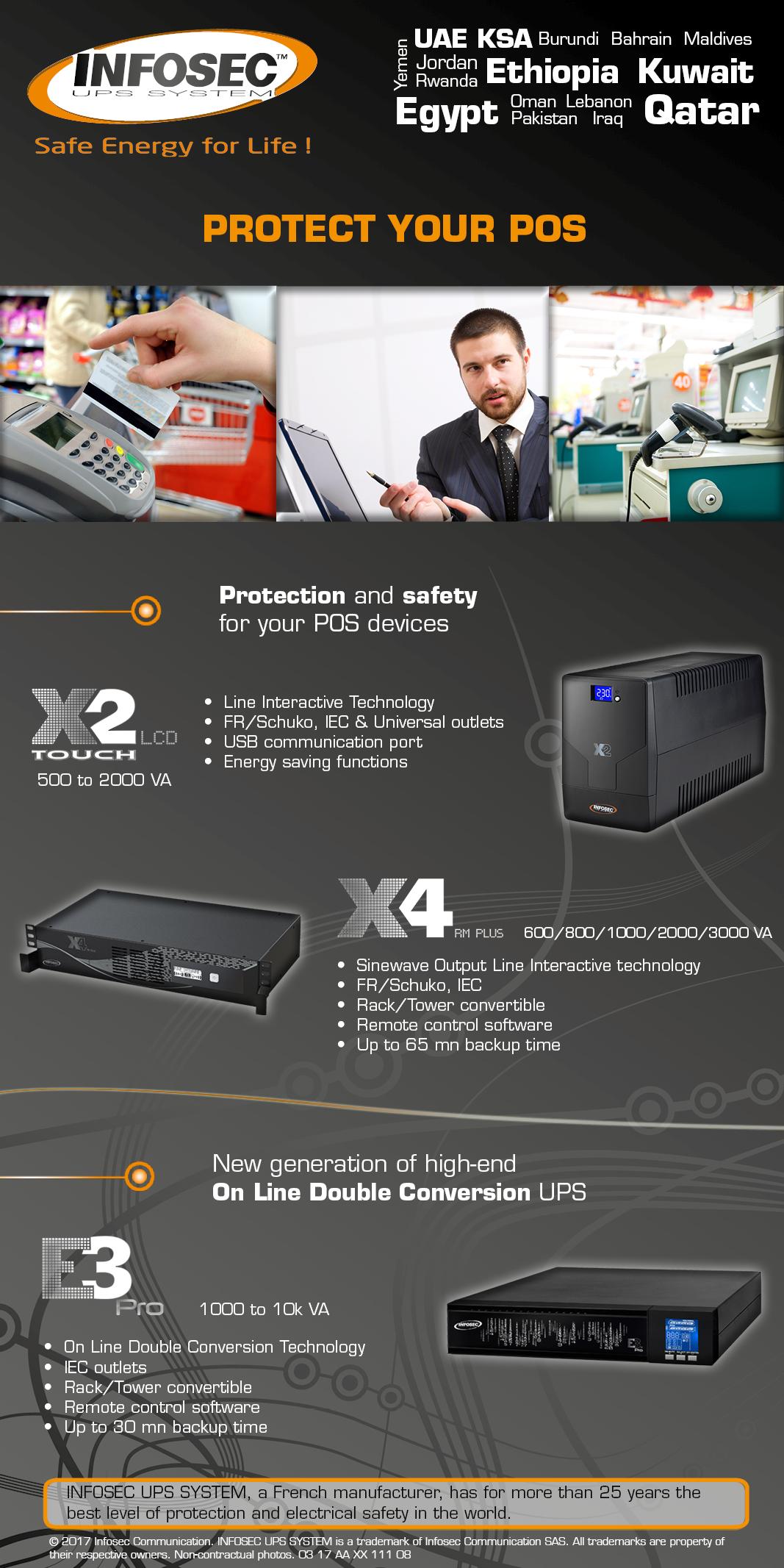 infosec-ups-system-%e2%98%9e-protect-your-pos-solutions